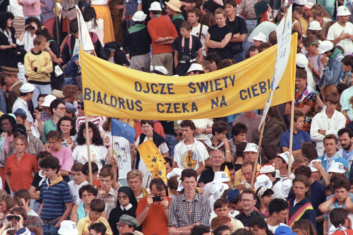 WEB_CZĘSTOCHOWA_1991_ŚDM_BIAŁORUŚ_PAP-Teodor_Walczak