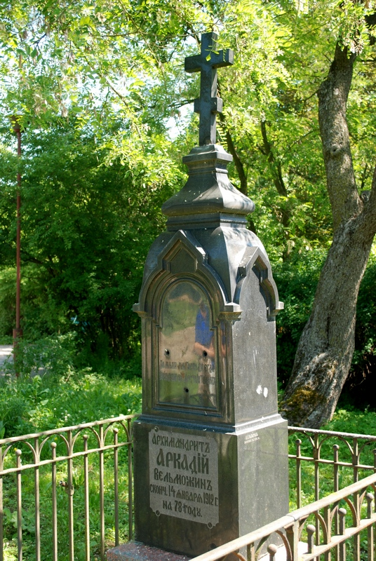 Grób Archimandryty Arkadija Wielmożyna, fot. Paweł Przeciszewski