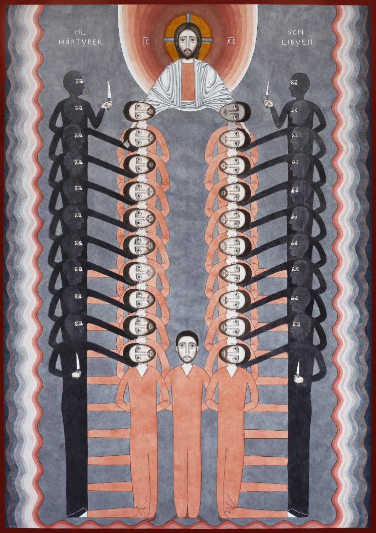Ikona męczenników z Libii