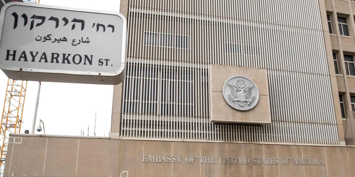 AMBASADA STANÓW ZJEDNOCZONYCH W IZRAELU