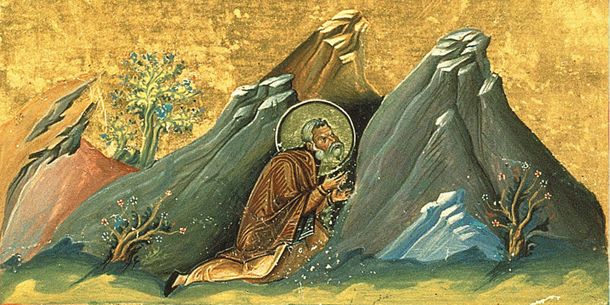 DESERT FATHERS