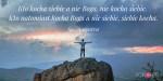 Cytat Swięty Augustyn