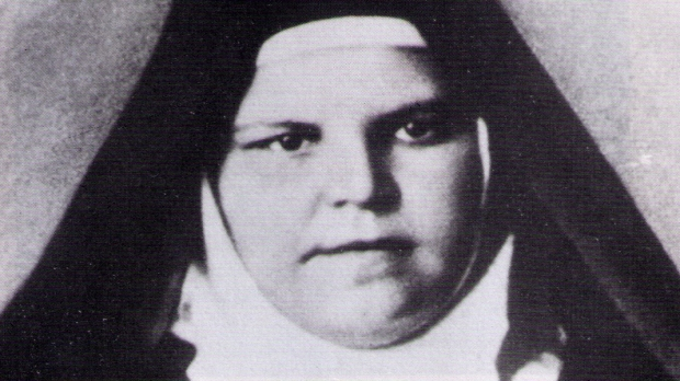 MARIA BAOUARDY