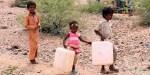 CHILDREN,YEMEN